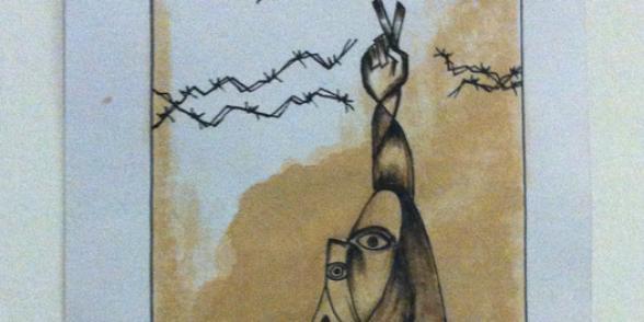 أمجد غنام - بيكاسو في فلسطين