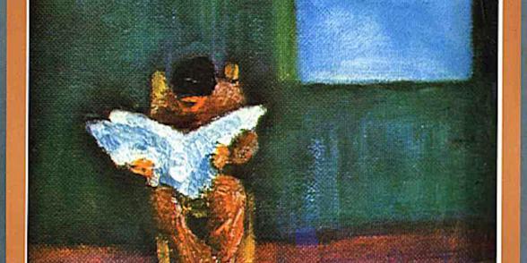 غسان كنفاني، القارىء، ١٩٨٠، مؤسسة غسان كنفاني الثقافية