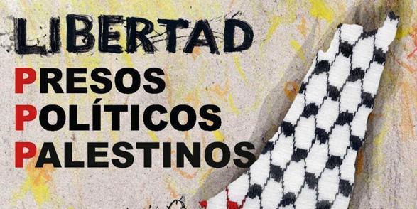 وحة وبطاقة من المتضامنة الاسبانية الاندلسية ماريا وماوريك التي دأبت في كل عام الى تصميم عدة اعمال فنية تضامنية.