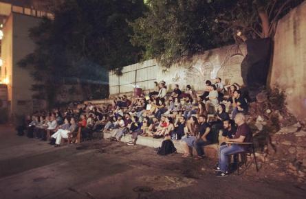من فعاليات سينما الانشراح في جمعية الثقافة العربية في حيفا
