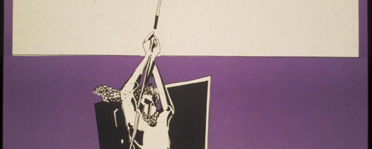 بوستر للفنان اللبناني إميل منعم، 1978، من موقع بوستر فلسطين
