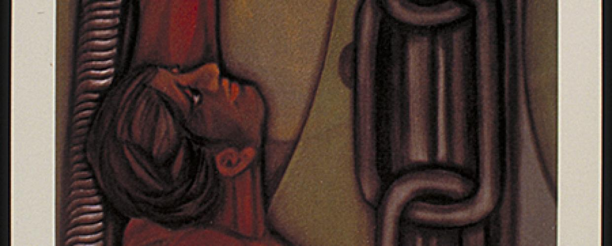 بوستر للفنان كامل المغني، ١٩٧٧، من موقع بوستر فلسطين