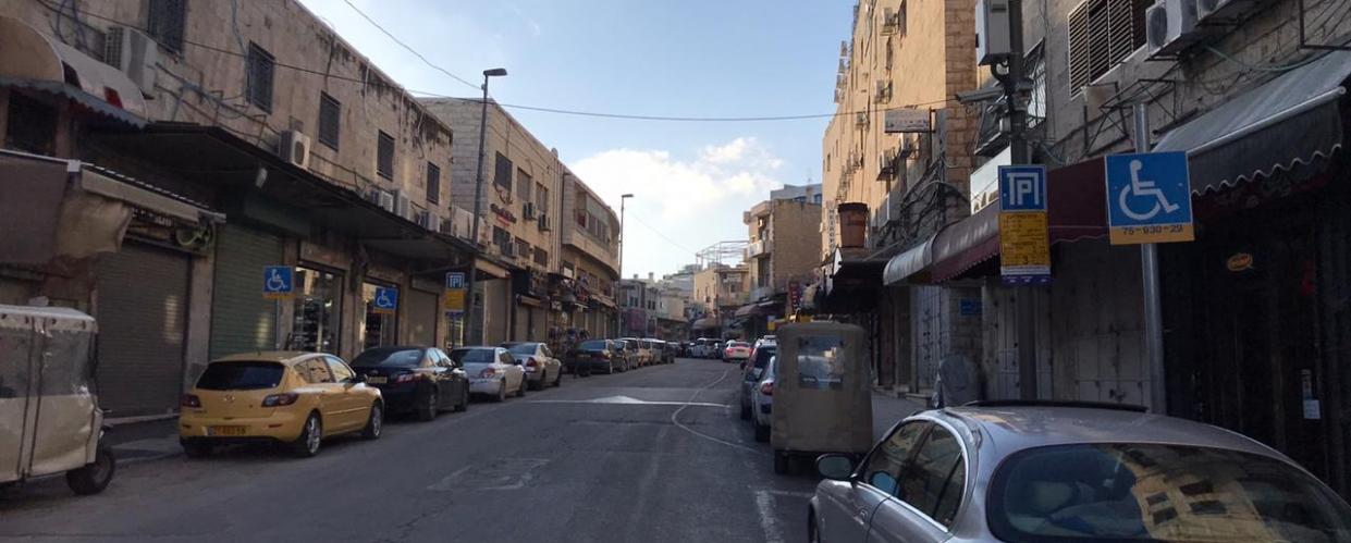شارع صلاح الدين، القدس، تصوير عبد الرؤوف أرناؤوط.