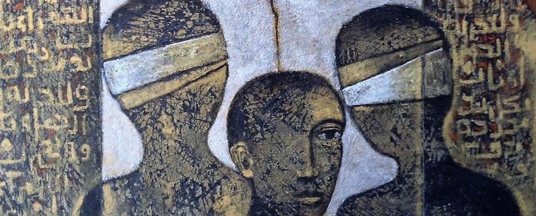 أسرى، نبيل عناني،  أكريلك على قماش، ٢٠١٠