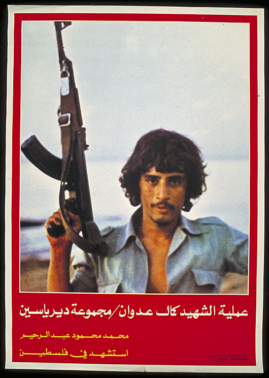 Poster of Ahmad Musa, a Fedayeen fighter with Fatah who was killed by Israeli forces in 1965.