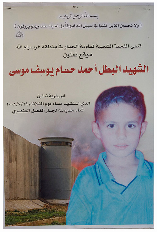 Poster of Ahmad Hassam Yusuf Musa, killed near Ramallah in 2008.