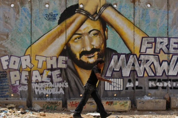 Marwan Barghouti mural on the Israeli separation wall